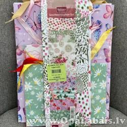 Dāvanu maisiņu komplekts (10gb)