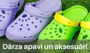 Dārza apavi un aksesuāri